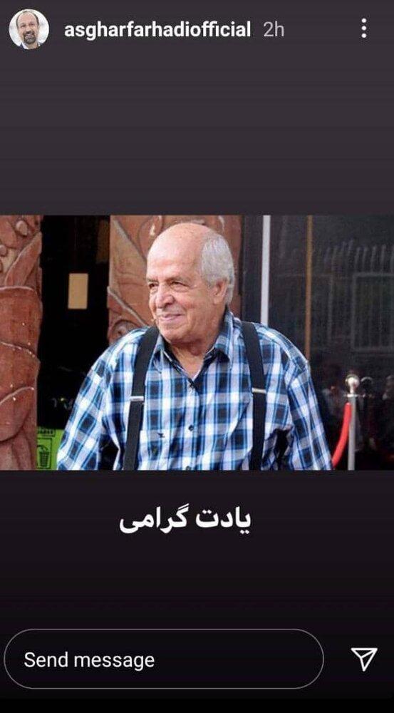 اصغر+فرهادی+محسن+قاضی+مرادی