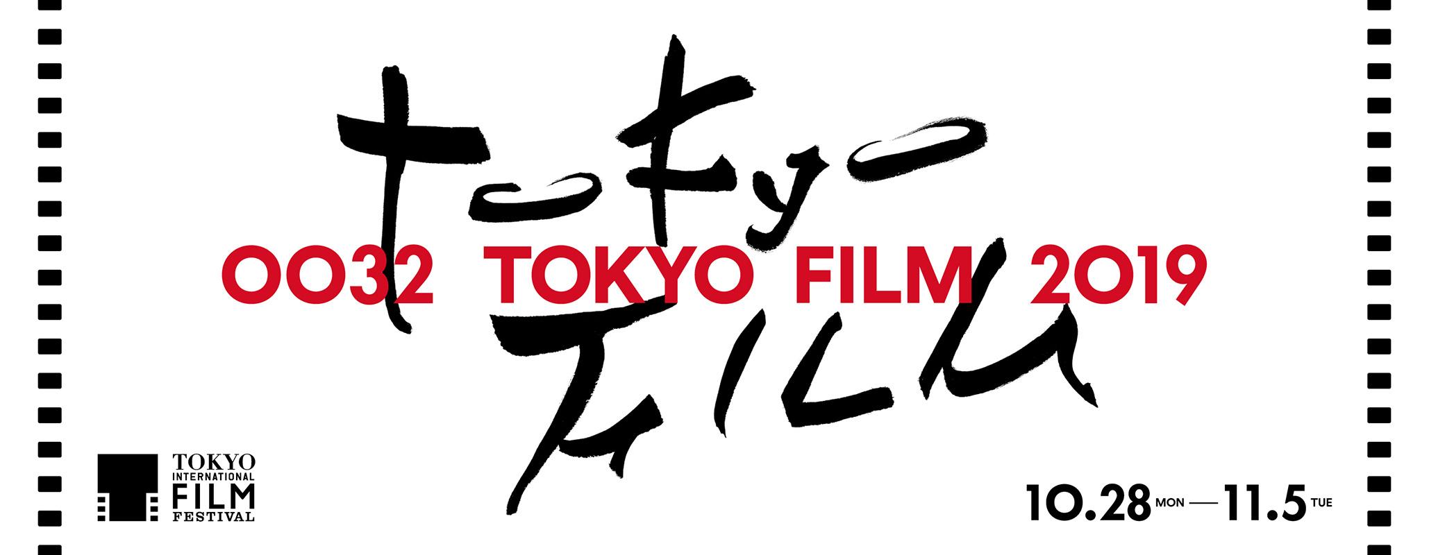 0032_tokyofilm_2019_3