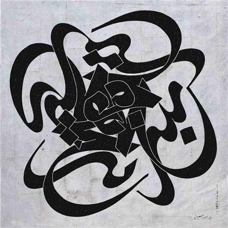 595___Mohabbat (Compassion)___36___mohammad-ehsai-mohabbat-(compassion)_thumb_1680_880
