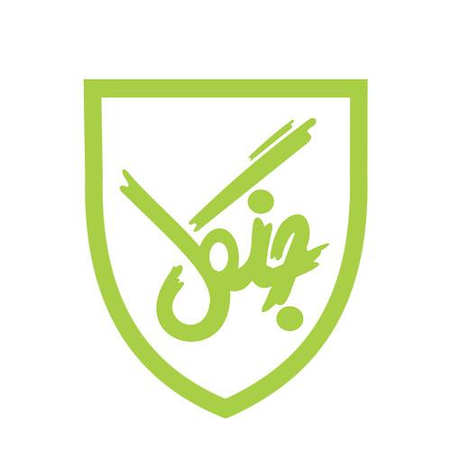 New-Jangal-Logo_2