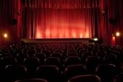 تعطیلی سینماها و تماشاخانهها برای ایام عزاداری