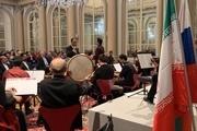 هفته فرهنگی ایران در اسلواکی برگزار شد