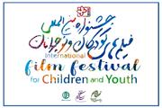 نشست همکاری مشترک سیو چهارمین جشنواره فیلم کودک و پلتفرم هاشور برگزار شد