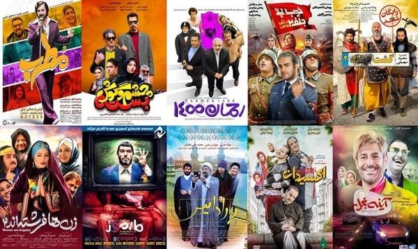 چرا سینمای طنز ایران سخیف شد؟