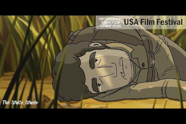 یک انیمیشن ایرانی نامزد بهترین انیمیشن کوتاه جشنواره فیلم آمریکا شد