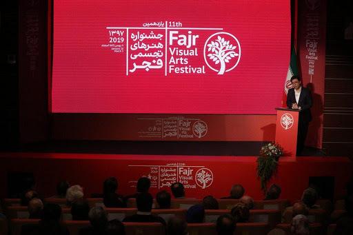 مروری بر جشنواره تجسمی فجر از آغاز تا امروز