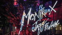 جشنواره موسیقی مونترکس لغو شد