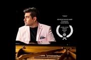 پر افتخارترین آهنگساز ایرانی در گلوبال موزیک اوارد