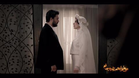 آیا سحر دولتشاهی خودش راضی به این ازدواج بوده است؟