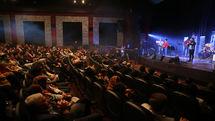 سالنهای میزبان جشنواره موسیقی فجر