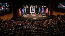 خوانندگان پاپ جشنواره موسیقی فجر معرفی شد