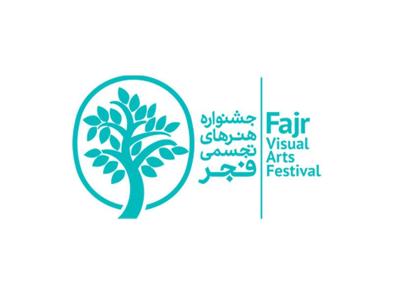 زنان رکورداران شرکت دردوازدهمین جشنواره تجسمی فجر