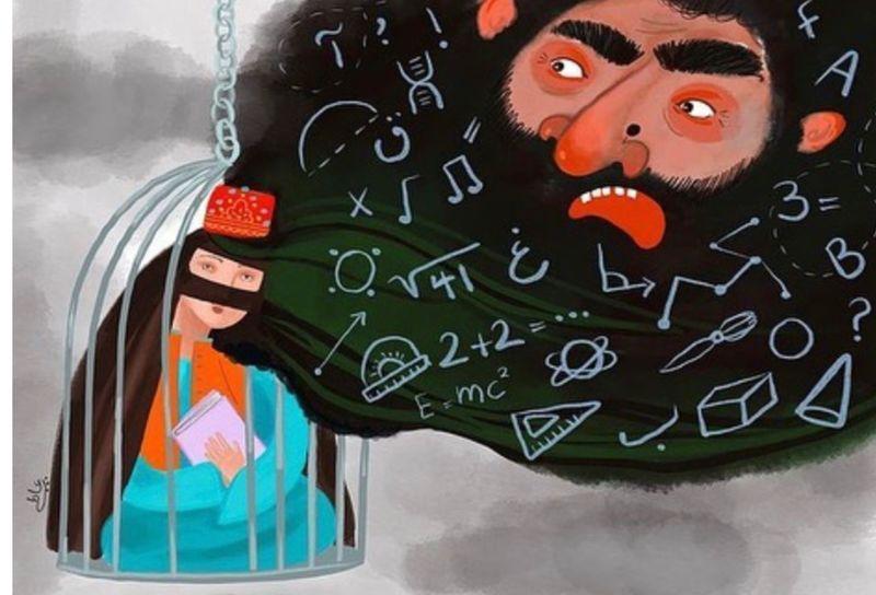 حق تحصیل دختران افغان به قلم کارتونیستها