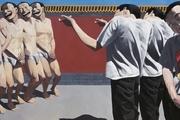 داستان یک اثر هنری، تابلوی «اعدام» اثر یو مینیون
