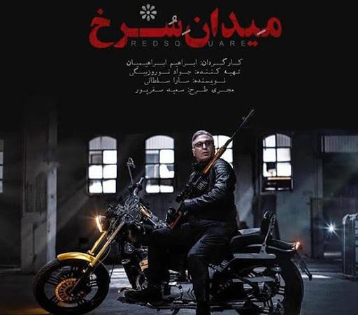 فرزاد فرزین تیتراژ سریال «میدان سرخ» را میخواند