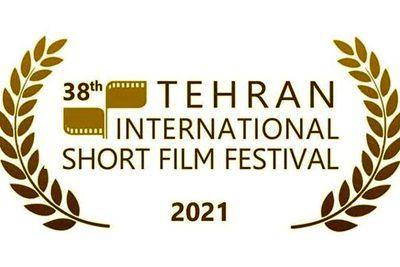 آمار آثار خارجی متقاضی حضور در جشنواره فیلم کوتاه تهران اعلام شد