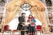 از گریم امیرحسین فتحی در سریال «جیران» رونمایی شد