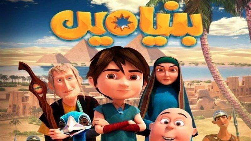 دو جایزه برتر جشنواره کووتو برای انیمیشن «بنیامین»