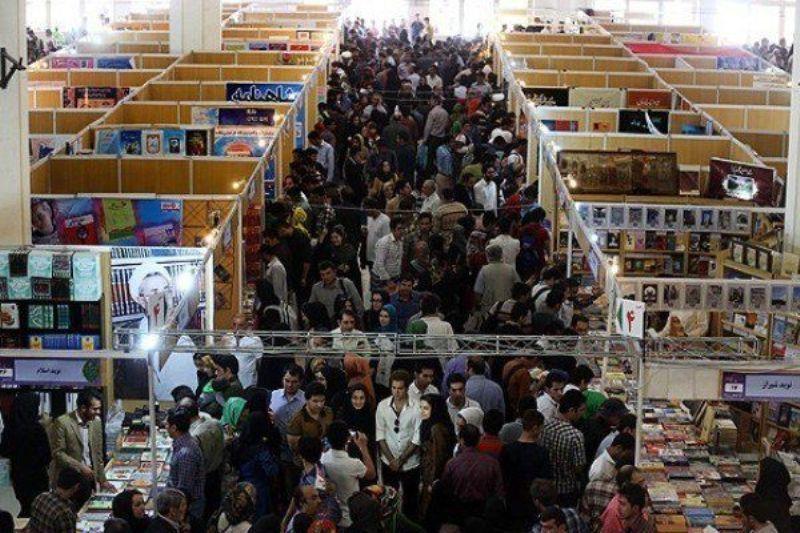 14 بهمن آخرین مهلت ناشران برای حضور در نمایشگاه کتاب