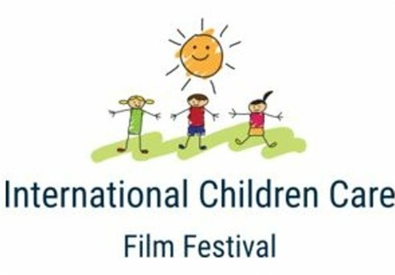جشنواره بینالمللی فیلم حفاظت از کودک برگزار شد