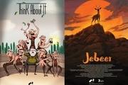 دو انیمیشن کوتاه ایرانی در اسپانیا به نمایش درمیآید