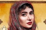 «جیران»سریالی بر پایه حوادث واقعی تاریخ ایران است.