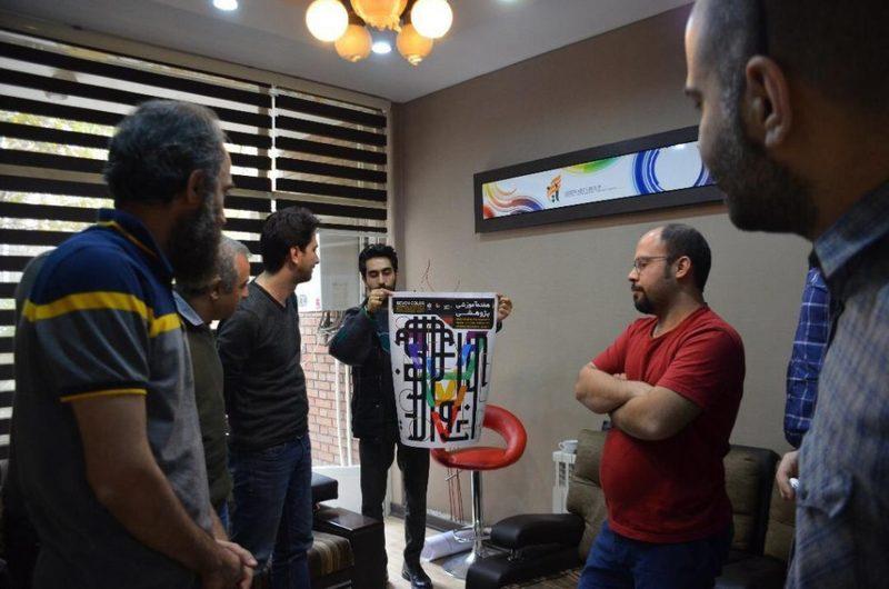 جشنواره ای رنگارنگ در حوزه گرافیک متحرک