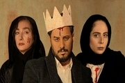 سازمان سینمایی خواهان توقف پخش سریال