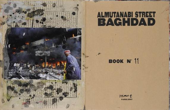 Himat Ali 2