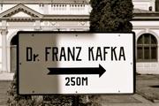به مناسبت سالروز تولد فرانتس کافکا