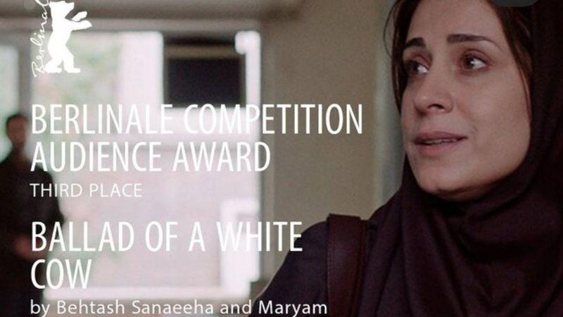 باید ببازی! سینمای ایران در جشنواره فیلم اسرائیل