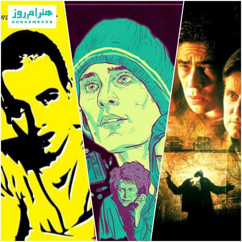 معرفی ۳ فیلم مرتبط با اعتیاد به مناسبت روز مبارزه با مواد مخدر