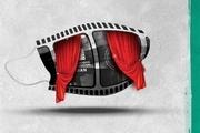 فیلم کوتاه درختان زندگی به جشنوارهها ارائه میشود