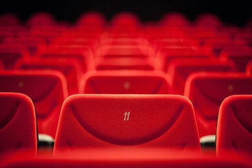 بازی ایران و کره را در سینما ببینید