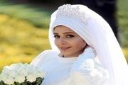 ساره بیات ازدواج کرد