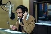 نسخه ویژه نابینایان «ماجرای نیمروز» با صدای سجاد افشاریان انتشار یافت