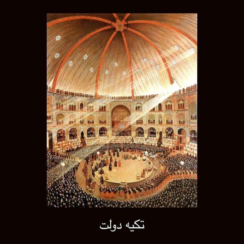 چند نقاشی کمال الملک از تهران و چرا ۱۴ مهر روز تهران نامگذاری شد؟