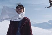 اکران 6 فیلم کوتاه در خانه سینما