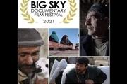 چهار مستند ایرانی در یکی از مهمترین رویدادهای مربوط به مستند