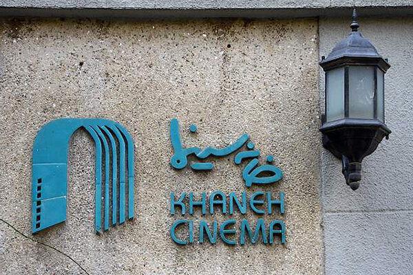 اعتراض ۲۵ صنف سینما به وزیر پیشنهادی