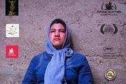 فیلم کوتاه مصطفی در نخستین دوره جشنواره فرهنگی هنری تراوک اکران میشود