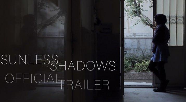 نمایشِ مستند «سایههای بی خورشید» در آمریکا و کانادا