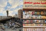 بزرگترین کتابفروشی نوار غزه تخریب شد