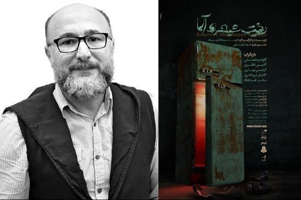 رضا بهبودی «درخت شیشهای آلما» را افتتاح میکند