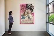 پوسترهای کمیاب تاریخ سینما حراج میشود