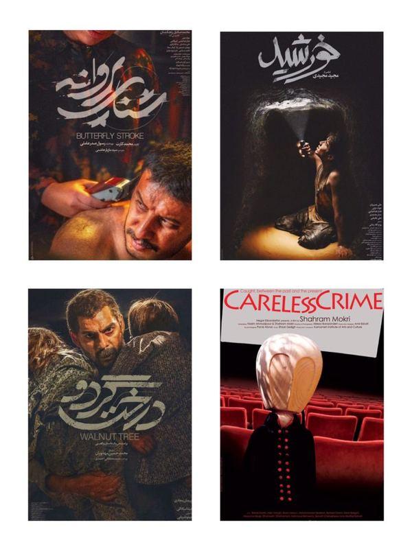 کدام فیلم نماینده ایران در اسکار ۲۰۲۰ خواهد بود؟