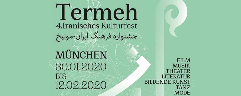 مونیخ میزبان فرهنگ و هنر ایران