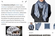 لویی ویتون به دلیل تولید دستمال گردنی با  الگوی چفیه (نمادی از مبارزات فلسطینیان) با رنگ آبی (یادآور پرچم اسرائیل) مورد انتقاد قرار گرفت