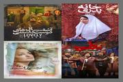 تلخیها و شیرینیهای سینمای ایران در سال ۹۸