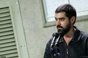 شهاب حسینی بدشانسی آورد؟!